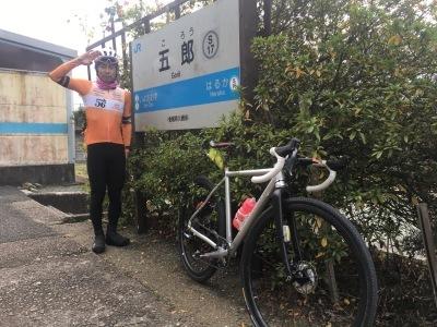 2019.12.06「今日のお宿は最高〜〜!!」_c0197974_22525990.jpg