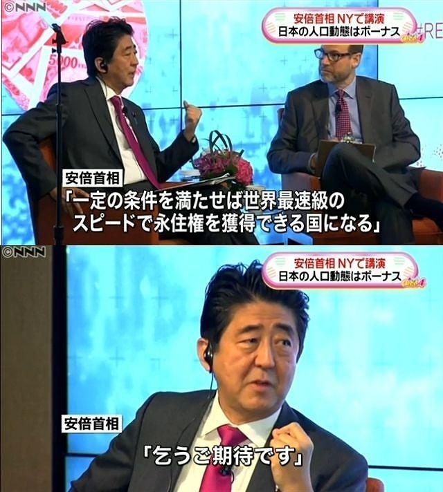 無職外人を養う為に、働いて税金納めろ日本人 BY アベ_d0061678_12335488.jpg