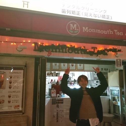 「モンマスティークリスマス」_a0075684_10524527.jpg