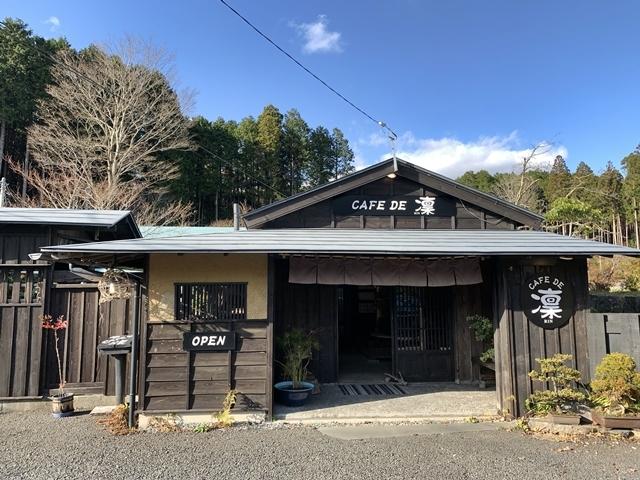 [富士]CAFE DE 凛(カフェ デ リン):隠れ家のような古民家の大人カフェ_d0144092_18421408.jpg