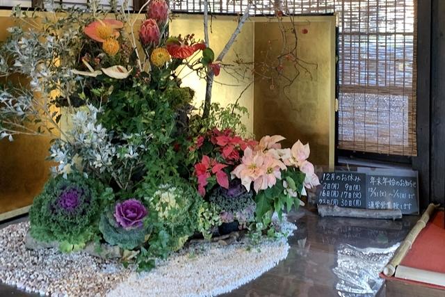 [富士]CAFE DE 凛(カフェ デ リン):隠れ家のような古民家の大人カフェ_d0144092_18422731.jpg