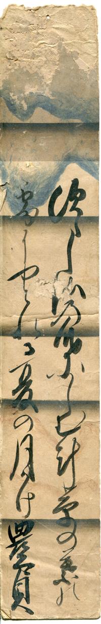 豊貞の短冊_f0307792_19501641.jpg