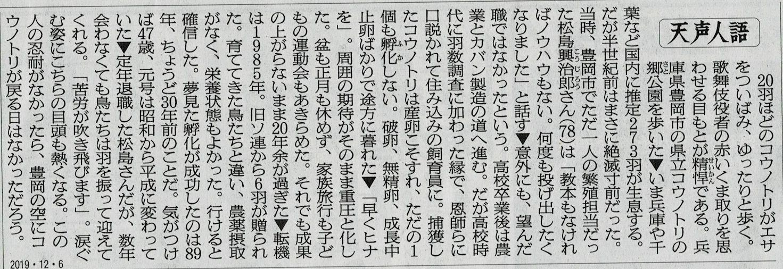 2019年12月6日  日記   沖工会ウォーキング その4_d0249595_06514698.jpg