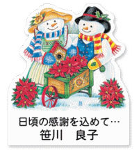 雪だるま_d0225198_22280140.jpg