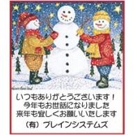 雪だるま_d0225198_22282058.jpg