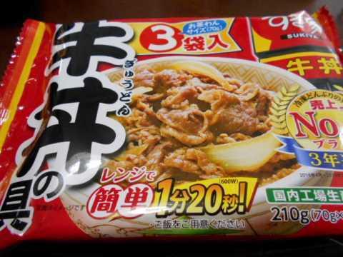 冷凍食品すき家の牛丼&ぶり大根_f0019498_12194942.jpg