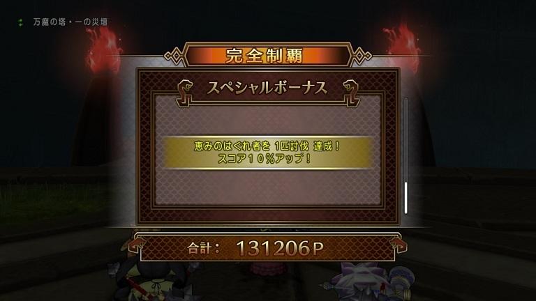 c0187899_14374865.jpg