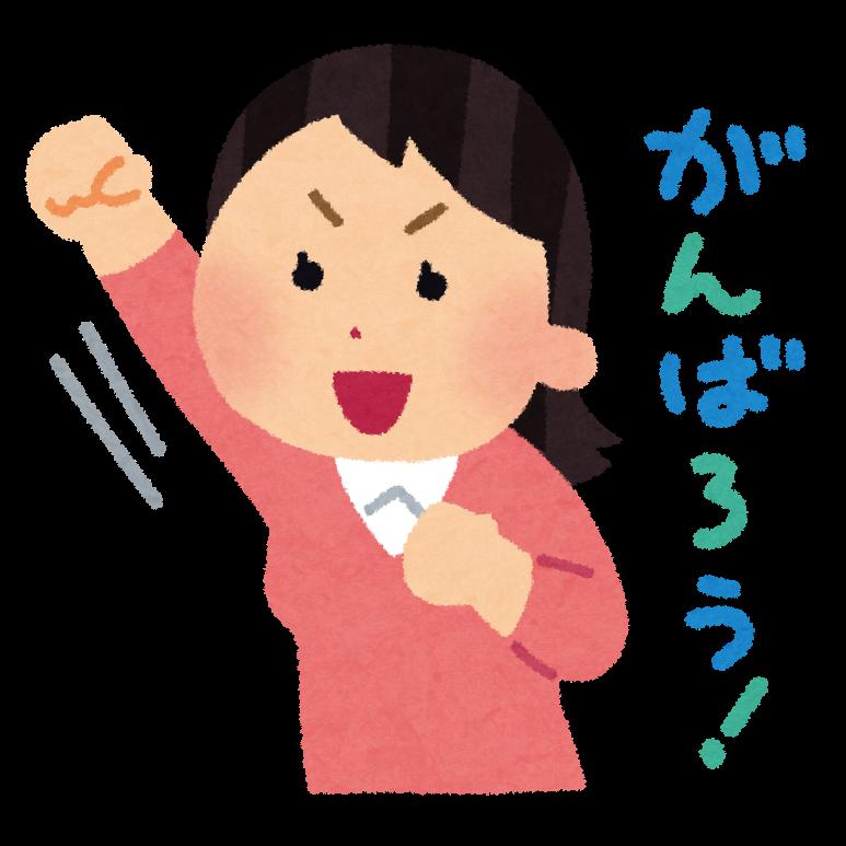 12月7日(土)タントカスタムK様ご成約!! ランクル ハマー エスカレード♡TOMMY♡_b0127002_16392792.png