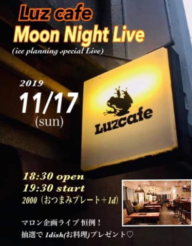 Moon Night Live @Luzcafe  レポ_e0115904_08062678.jpg