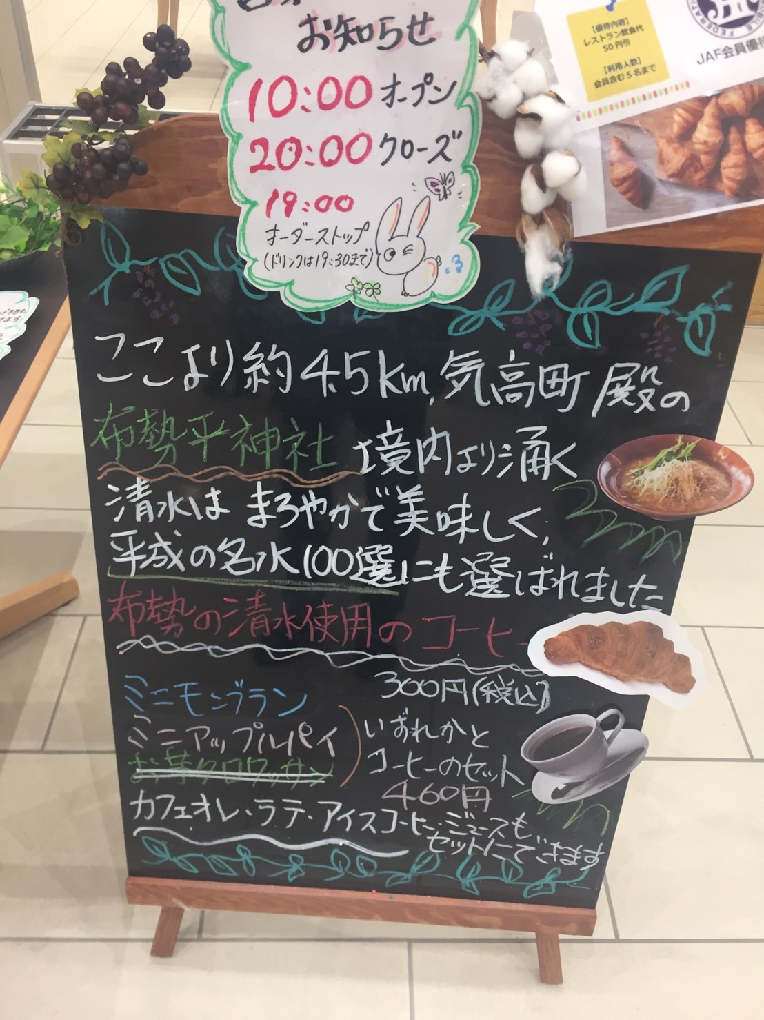 ラーメン放浪記 48_e0115904_10444517.jpg