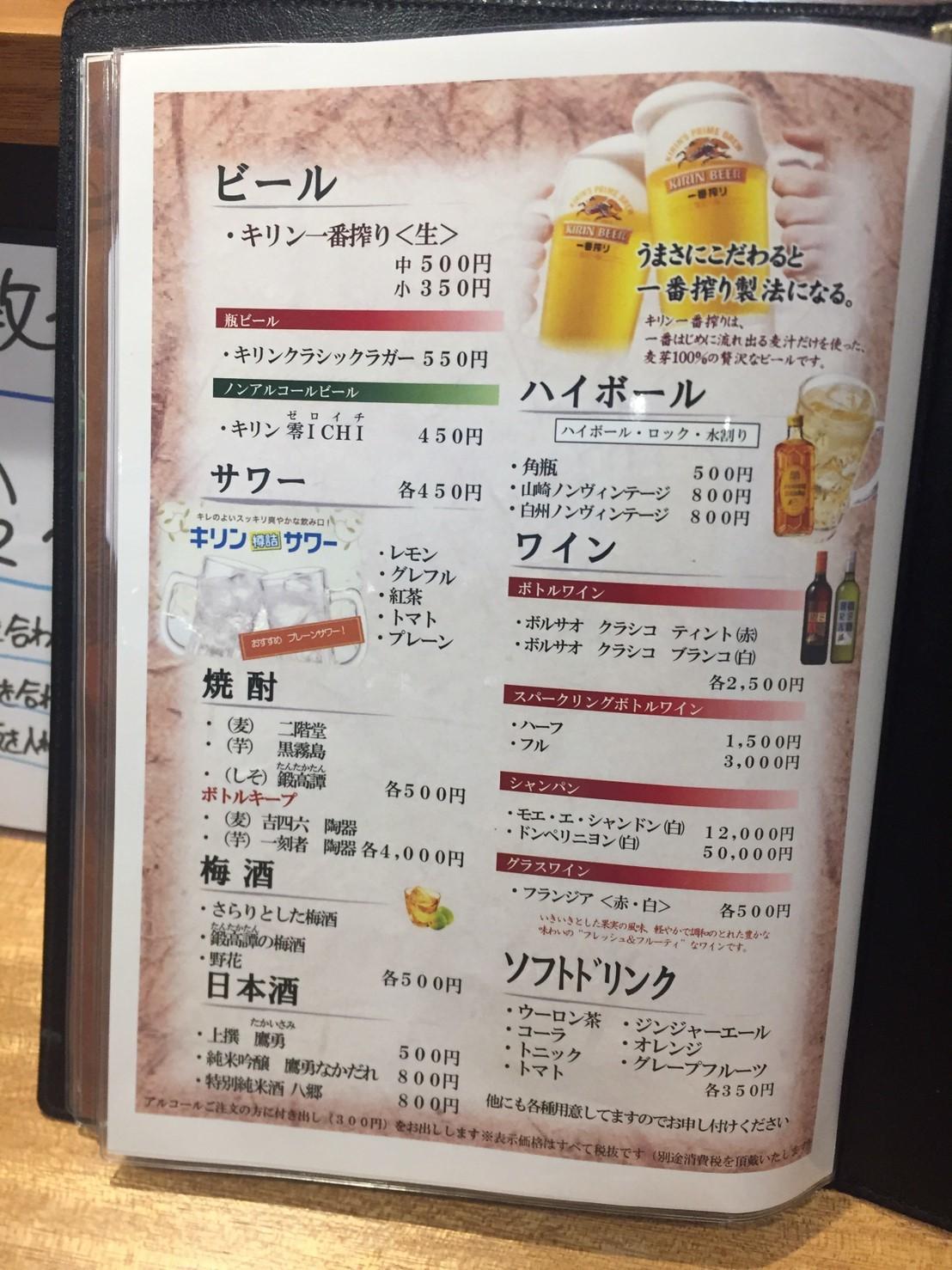 ラーメン放浪記 48_e0115904_14005387.jpg