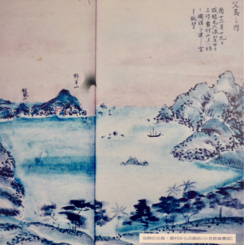 海界の村を歩く 太平洋 父島(東京都)集落編_d0147406_12170456.jpg