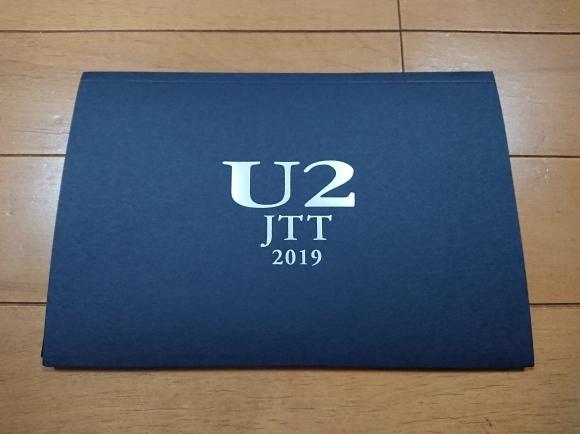 12/4 U2 SS席付属グッズ_b0042308_01563992.jpg
