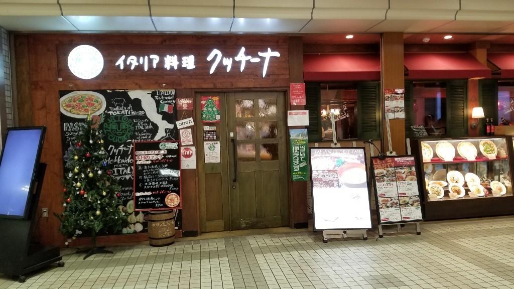 バードカービング再び入会_b0019313_20364977.jpg