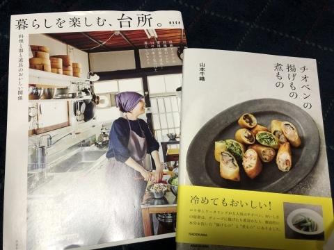 菊の天ぷら。_b0116313_22241342.jpeg