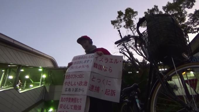 「ジャパンライフとは安倍政権の本質」_e0094315_22525433.jpg