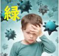慢性緑膿菌感染を有するCOPD患者に対するコリスチンのネブライザー吸入_e0156318_141151.png