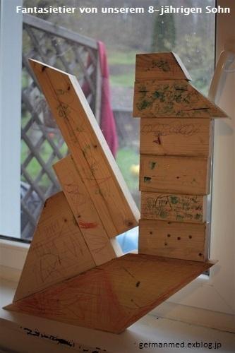 子ども達の木工、窓拭き、マドレーヌ型_d0144726_23295682.jpg