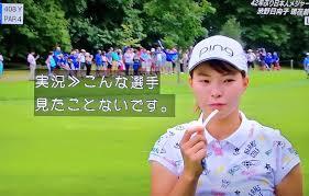 【ジョーク一発】オレ「渋野日向子選手に喝!たらたら食ってんじゃね〜〜よ!」→英国人「ゴルフは米国に渡って悪くなった。そして、日本に渡って最悪になった」_a0386130_10562099.jpeg