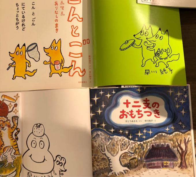 「2019 こころのカタチ Ornament TREE」早川さん在廊_d0347031_18442893.jpg