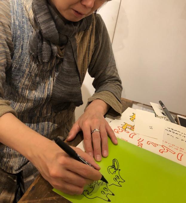 「2019 こころのカタチ Ornament TREE」早川さん在廊_d0347031_18442926.jpg