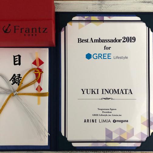 『グリーメディアmeet up vol.4』ベストアンバサダー2019に表彰頂きました♪_f0023333_22281537.jpg
