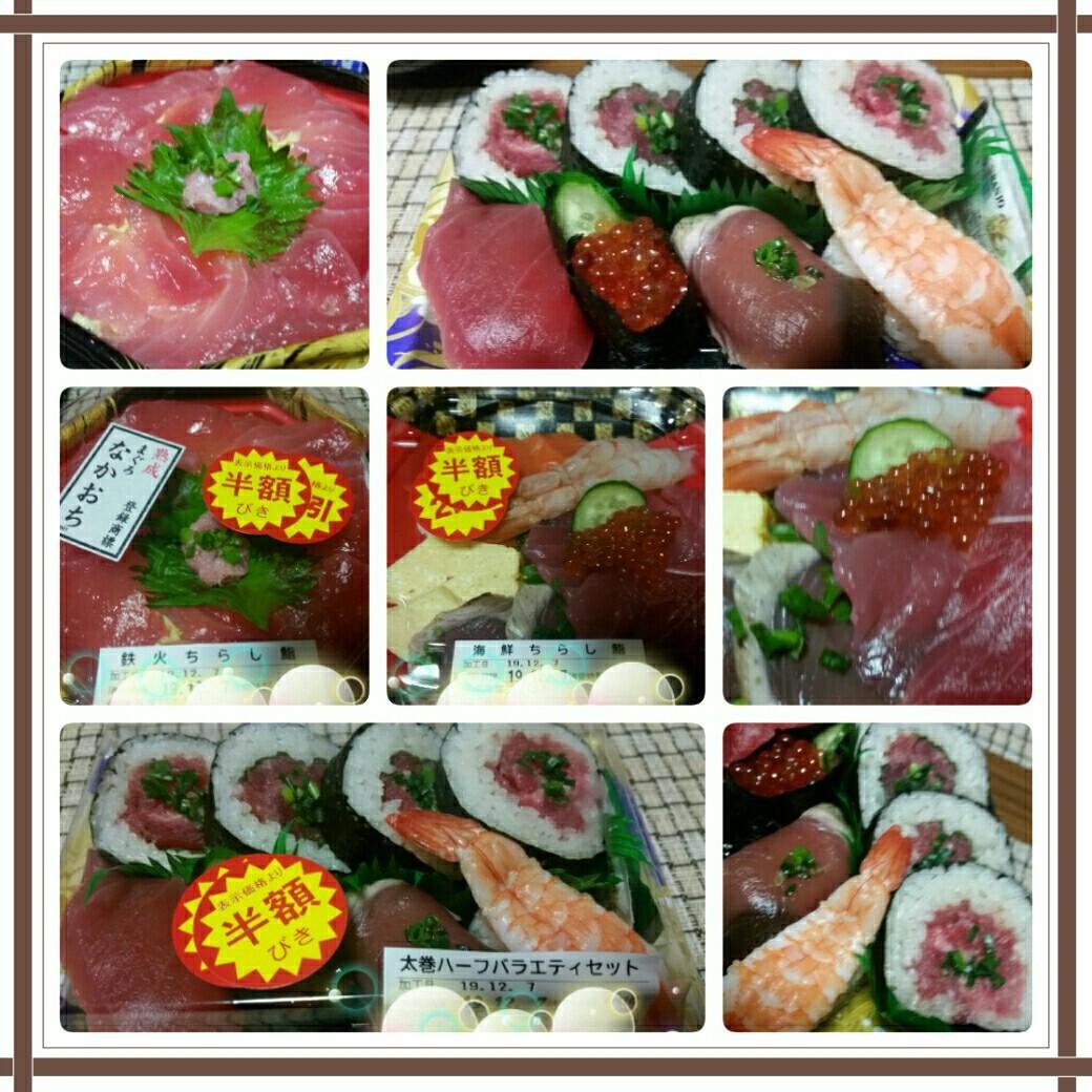 オットとの晩ごはんは半額のお寿司で♪(≧▽≦)_d0219834_19471638.jpg