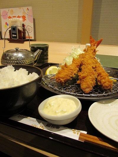 札幌の冬イルミネーションとさえら他食事_e0373235_11132101.jpeg