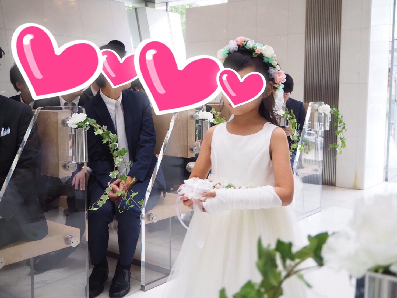 Ayakoさん息子さんの結婚式は手作りリボンで!_c0196240_08145691.jpeg
