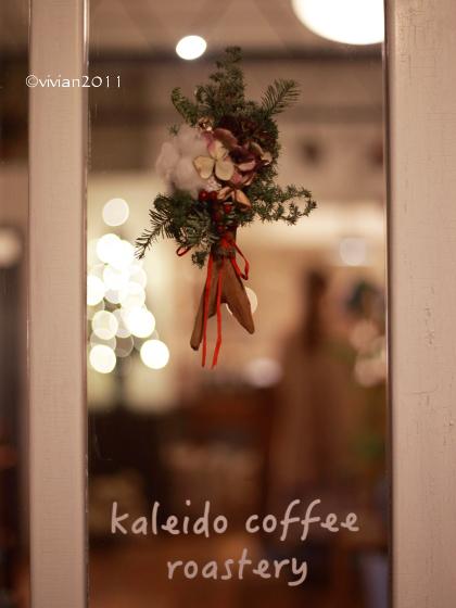 KALEIDO COFFEE ROASTERY(カレイドコーヒーロースタリー)~クリスマス仕様~_e0227942_21411811.jpg
