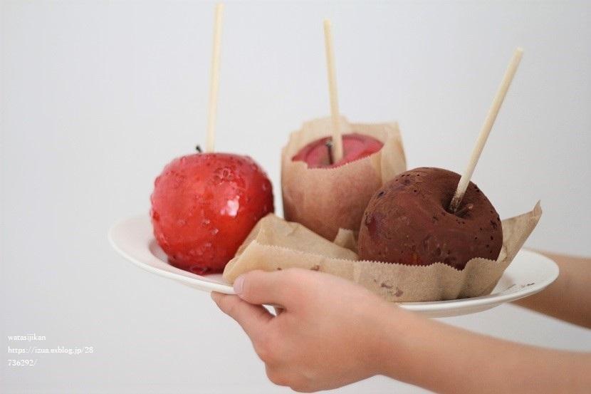 アラジンの石油ストーブと、美味しいりんご飴_e0214646_00133627.jpg