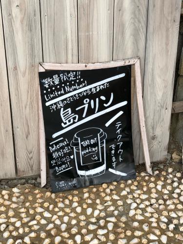 海の家yoshika_e0292546_02130818.jpg