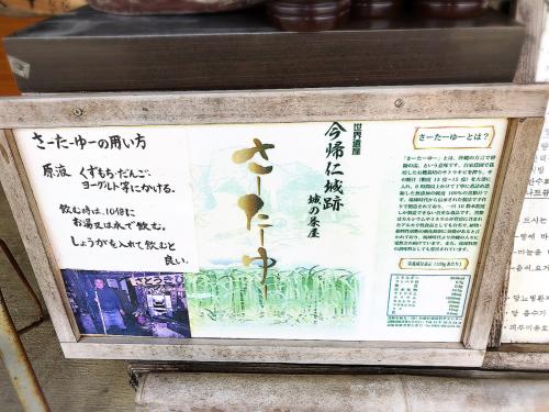 城の茶屋_e0292546_02191384.jpg