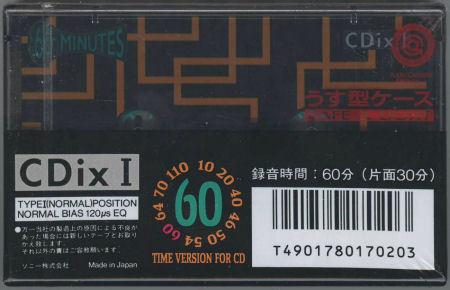 SONY CDixⅠ_f0232256_16203223.jpg