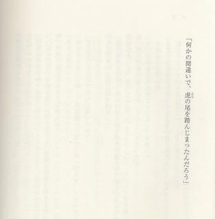 「幸福な生活」幸運の女神は、後頭部がハゲ!_b0230759_17504644.jpg