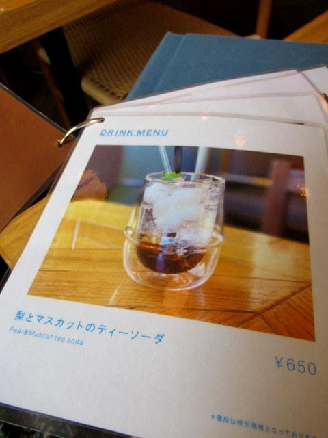 スモーブローキッチン ナカノシマ * 大阪府立中之島図書館内の北欧カフェ♪_f0236260_04020635.jpg
