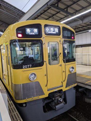 西武鉄道一日乗車券の旅【前編】_a0329563_15312579.jpg