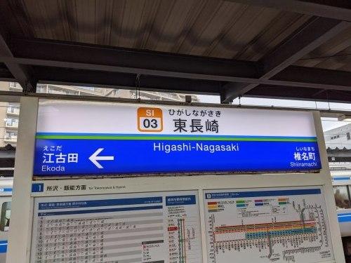 西武鉄道一日乗車券の旅【前編】_a0329563_15312864.jpg