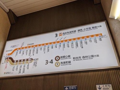 西武鉄道一日乗車券の旅【前編】_a0329563_15415106.jpg