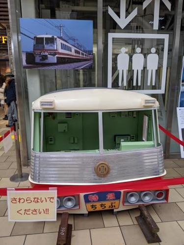 西武鉄道一日乗車券の旅【前編】_a0329563_15450691.jpg