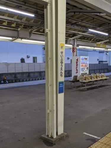 西武鉄道一日乗車券の旅【後編】_a0329563_16093868.jpg