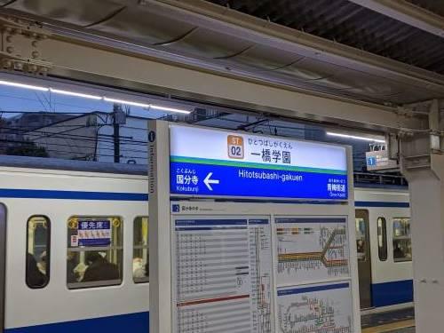 西武鉄道一日乗車券の旅【後編】_a0329563_16120107.jpg