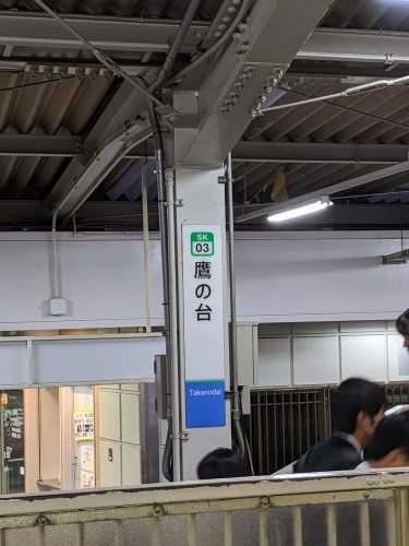 西武鉄道一日乗車券の旅【後編】_a0329563_16120375.jpg