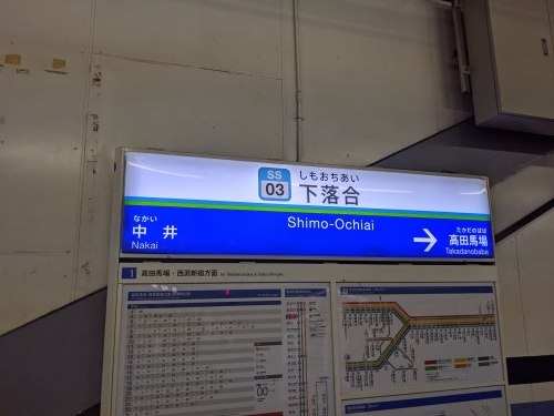 西武鉄道一日乗車券の旅【後編】_a0329563_16221135.jpg