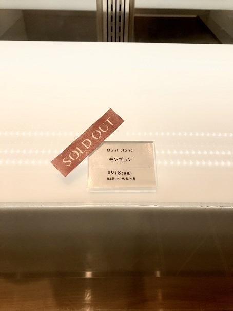 渋谷東急プラザグランドオープン_b0060363_00493222.jpeg