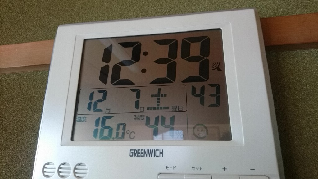 おひさまの力は凄い。暖房してないが温かい_b0106766_13502200.jpg