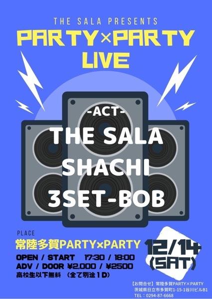 20190922 Live at 日立市河原子北浜スポーツ広場_d0082970_17115092.jpeg