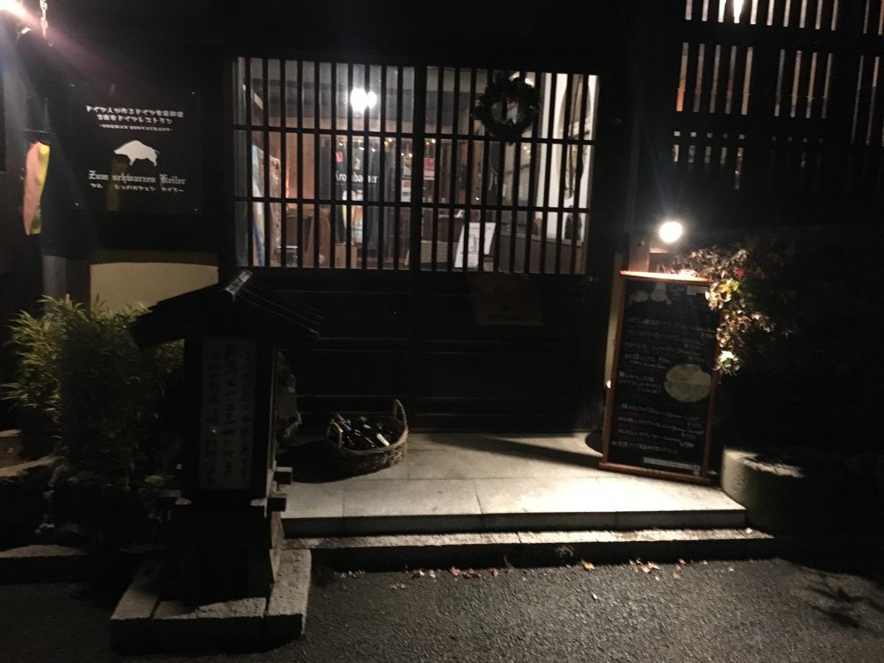 2019.12.06「今日のお宿は最高〜〜!!」_c0197974_05524645.jpg