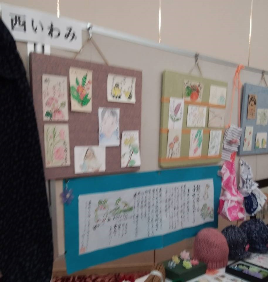 家の光島根県大会_b0270977_11315694.jpg