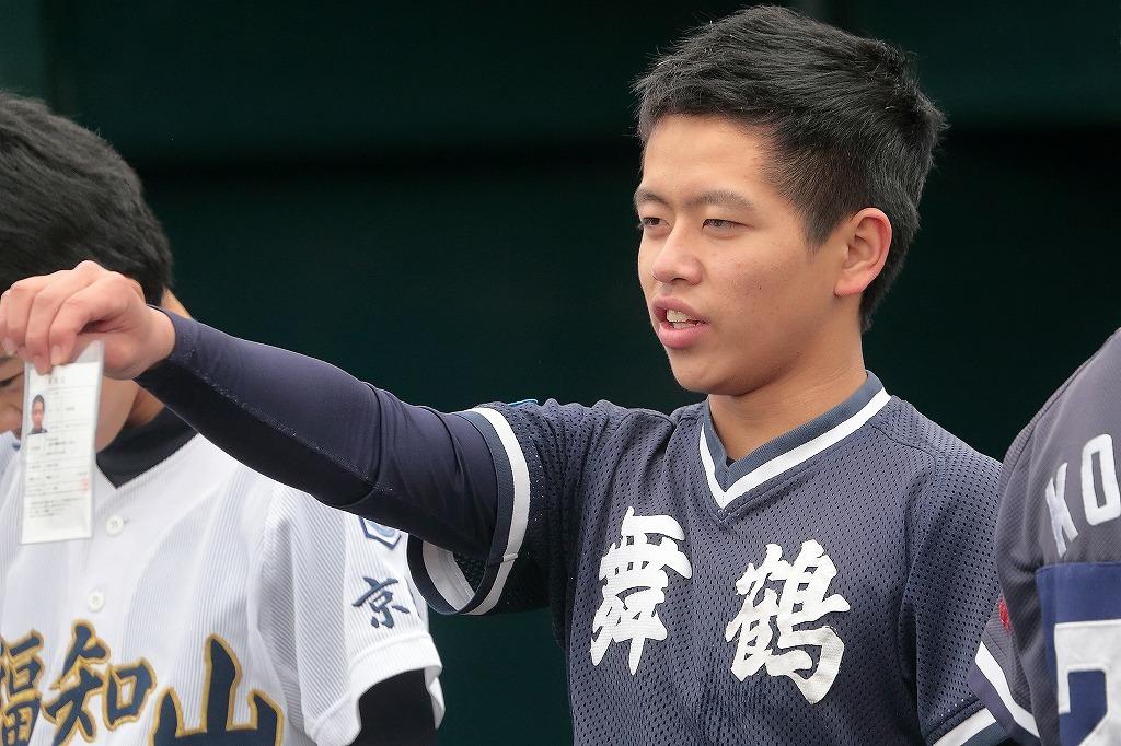 第4回3年生大会 vs京田辺ボーイズ1_a0170082_20385496.jpg